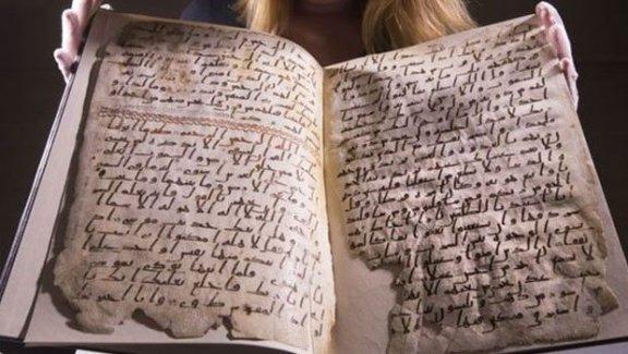 İngiltere'de 1370 Yıllık Kuran'ı Kerim Bulundu