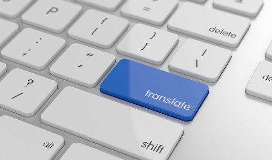 Online Yeminli Tercüme Firmalarında Acil Olarak Akademik Çeviri Yaptırmanın Fiyatı Nedir?
