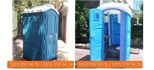 Portatif Tuvaletler Nasıl Çalışır?