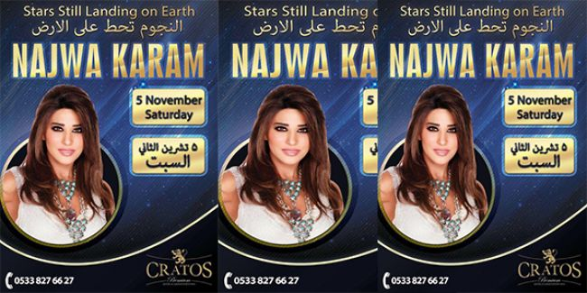 Cratos Premium Hotel Najwa Karam Konseri