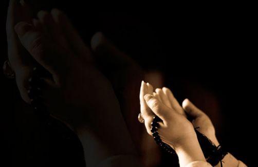 Hacet Duası Nedir?