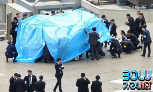 Japonya'da Başbakanlık Ofisi Çatısında İHA Bulundu