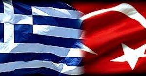 Yunanistan'daki Belirsizlik Türkiye'yi de Etkiliyor İşte DOLAR'daki Artış!