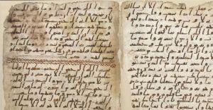 İngiltere'de dünyanın en eski Kuran-ı kerim'i bulundu