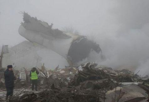 Türk Kargo Uçağı Düştü..32 Ölü