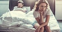 Kadınların İlk Cinsel İlişkisi