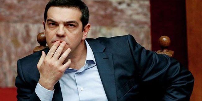 Yunanistan'dan Skandal Açıklama!