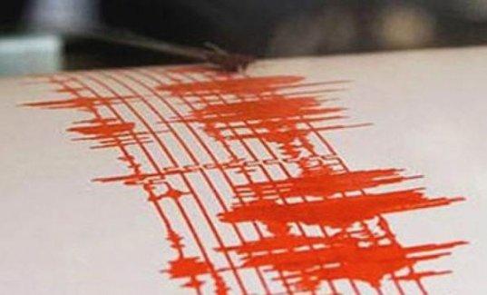 Azerbaycan'da Büyük Deprem!