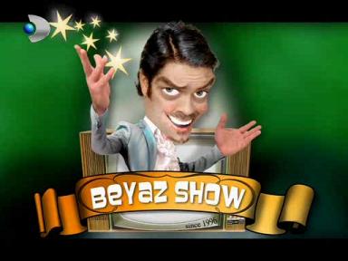 Beyaz Show'un süpriz konukları kimler?
