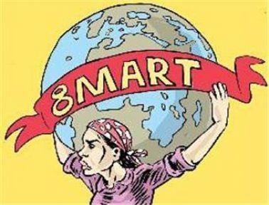 Dünya Kadınlar Günü Nedir? Neden 8 Mart'ta Dünya Emekçi Kadınlar Günü Oluyor