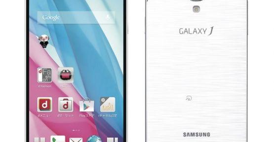 Samsung Galaxy Yeni Gözdesi J Serisi Karşımızda...