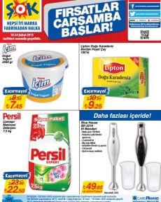 Şok Aktüel 11 Mart Ürün Kataloğu Listesi / Şok Market Şok Ürünler Yayında 53425