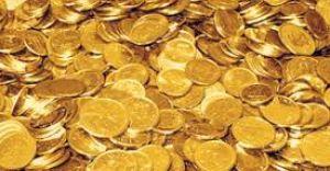 17 Haziran 2015 Altın Fiyatları! Altın Kaç Para? Çeyrek Altın Kaç Para!
